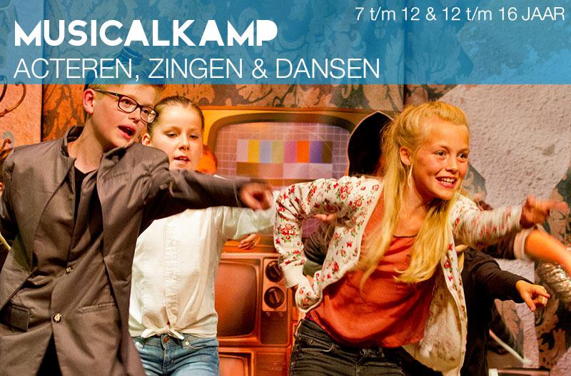 musicalkamp 2020 xapp zomerkamp musicalcamp