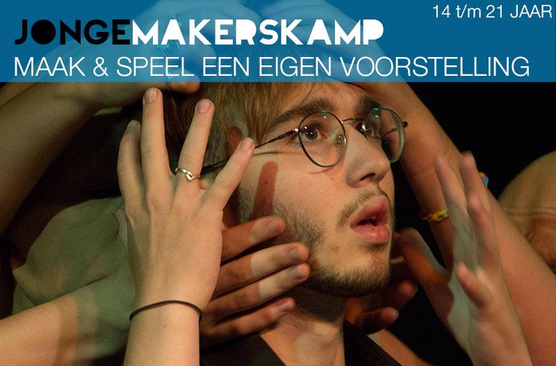 JongeMakersKamp
